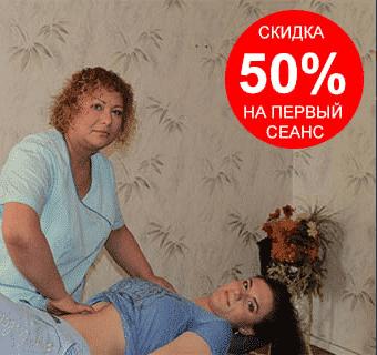Висцеральный массаж в Санкт-Петербурге