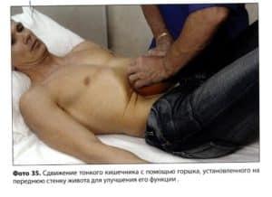 visceralnaya-terapiya-kishechnika-2